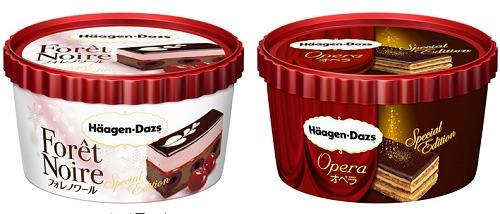 ↑ ハーゲンダッツ スペシャルエディション「フォレノワール」(左)と「オペラ」(右)