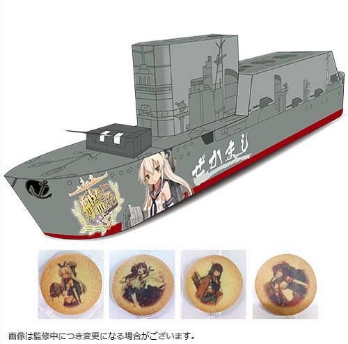 ↑ 艦隊これくしょん プリントクッキー(12枚入り)