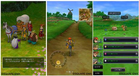 ↑ 今回発表されたスマートフォン版『ドラゴンクエストVIII』のイメージ画面
