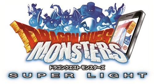 ↑ 『ドラゴンクエストモンスターズ スーパーライト』のロゴ