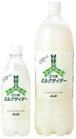 ↑ 三ツ矢ミルクサイダー