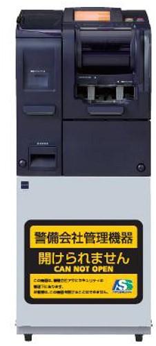 ↑ 売上金投入機(イメージ)