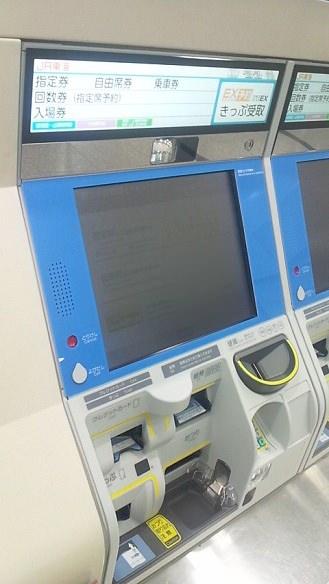 ↑ 対象と同型機種の自動券売機