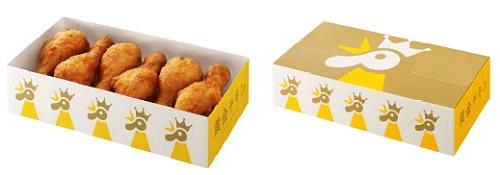 ↑ 黄金チキン専用ボックス
