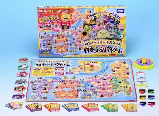 ↑ ゆるキャラオールスターズ 日本ぶらり旅ゲーム