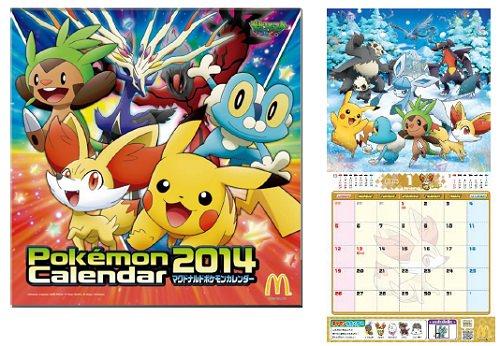 ↑ ポケモンカレンダー2014の表紙と中ページ一例