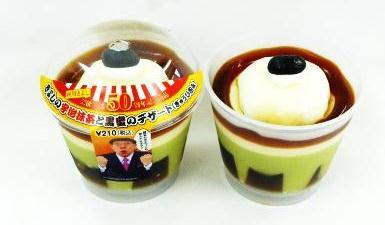 ↑ きよしの宇治抹茶と黒蜜のデザート(ぎゅうひ包み)