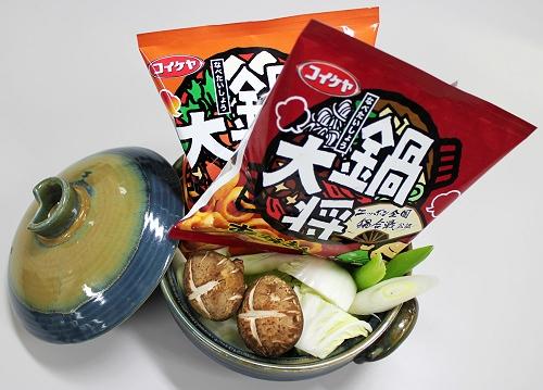 ↑ 「鍋大将 すき焼き味」「鍋大将 辛海鮮チゲ味」イメージカット