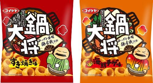 ↑ 「鍋大将 すき焼き味」「鍋大将 辛海鮮チゲ味」パッケージ