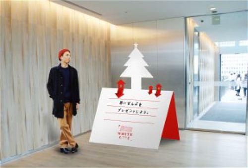 ↑ 各フロアに設置されるオブジェ(一例)。これはクリスマスカード型の大型オブジェ