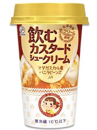 ↑ 飲むカスタードシュークリーム