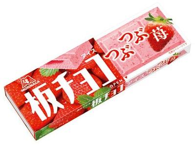 ↑ 板チョコアイス<つぶつぶいちご>