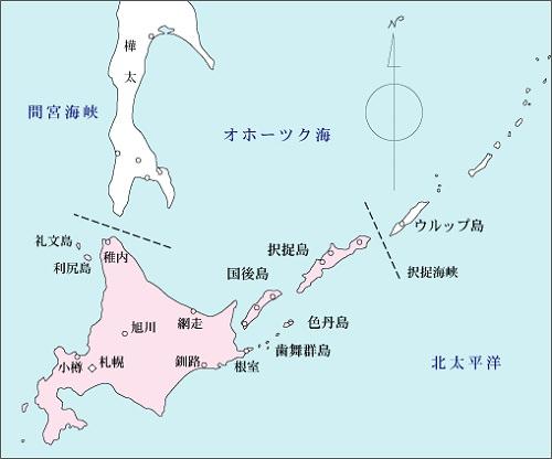 ↑ 北方領土とその周辺の地図