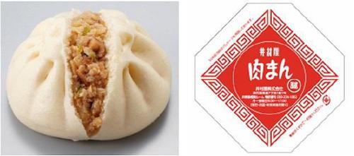 ↑ 「井村屋50年前の初めての肉まん」商品画像(左)と敷紙(右)