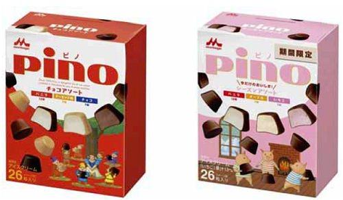 ↑ ピノ チョコアソート・限定パッケージ版(左)とピノ シーズンアソート(右)