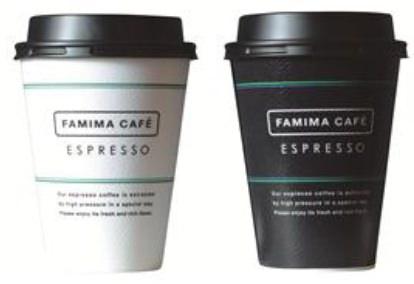 ↑ デザインが新しくなったコーヒーカップ