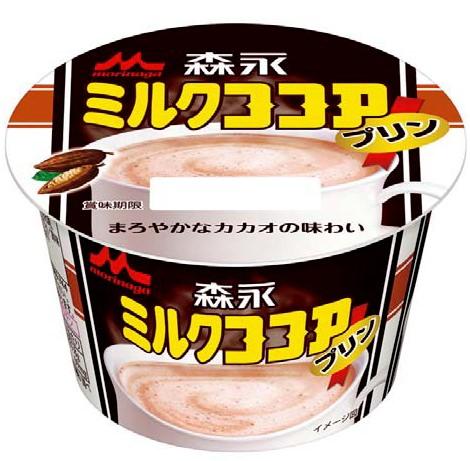 ↑ 森永ミルクココアプリン