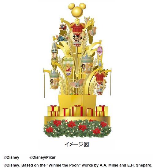 ↑ ディズニー ゴールドクリスマスツリー2013