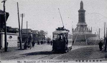 ↑ 名古屋市で運営されていた当時の名電1号