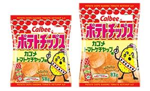 ↑ ポテトチップス カゴメトマトケチャップ味