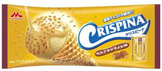 ↑ クリスピーナ ミルクキャラメル味