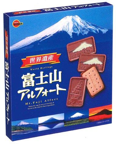 ↑ 富士山アルフォート