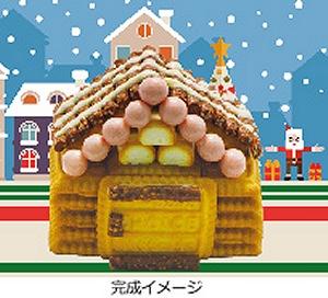 ↑ お菓子の家2013年版
