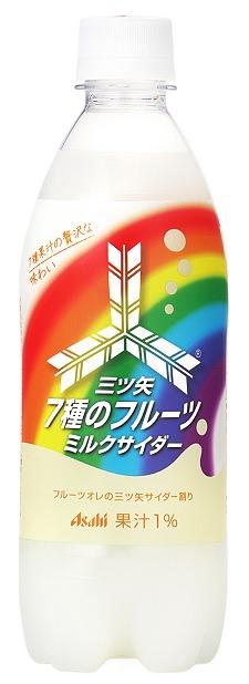 ↑ 三ツ矢7種のフルーツミルクサイダー