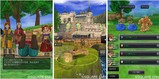 ↑ 『ドラゴンクエストVIII 空と海と大地と呪われし姫君』ゲーム画面