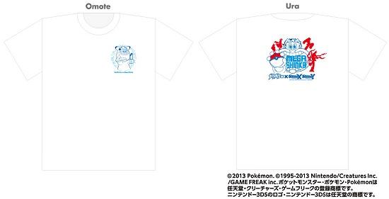 ↑ ポケモン×ガリガリ君オリジナルTシャツ