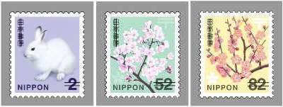 ↑ 左から2円切手、52円切手、82円切手