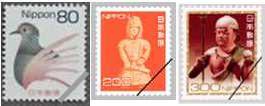 ↑ 今回の料金改定で販売を終了する切手(一部)