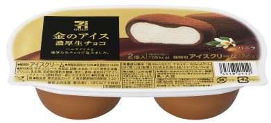 ↑ セブンゴールド 金のアイス 濃厚生チョコ バニラ