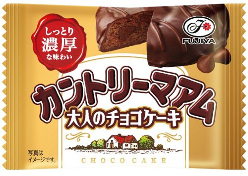 ↑ カントリーマアム(大人のチョコケーキ)