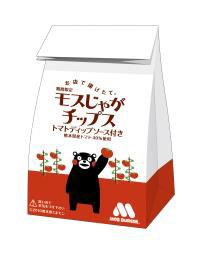 くまモンの紙袋で提供されるモスじゃがチップス トマトディップソース付き 熊本県産トマト40%使用