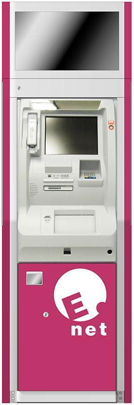 ↑ ファミリーマートに設置する新型のイーネットATM