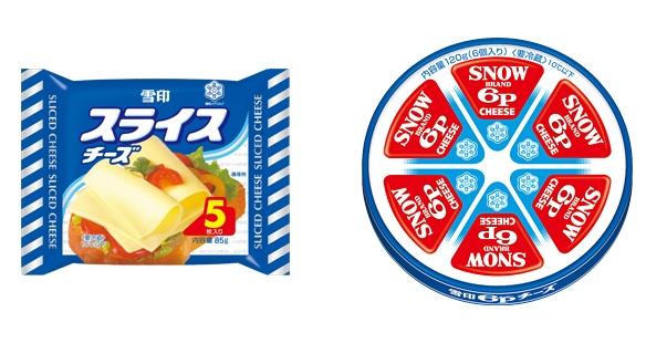 ↑ 容量変更対象商品となるスライスチーズと6Pチーズ(一例)