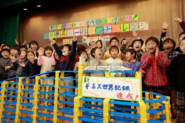 ↑ 記録達成を喜ぶ滝野川第七小学校の子供達