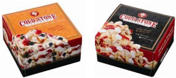 ↑ 「コールド・ストーン・クリーマリー グラマラスチーズケーキファンタジー」(左)と「コールド・ストーン・クリーマリー ミルフィーユ★ベリーパイ」(右)