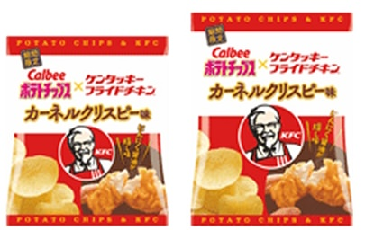 ↑ ポテトチップス カーネルクリスピー味