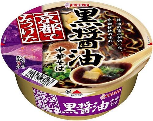 ↑ 京都でみつけた 黒醤油中華そば