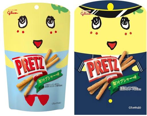 ↑ プリッツ<梨汁ブシャー味>ノーマル(左)と駅員コスプレ(右)