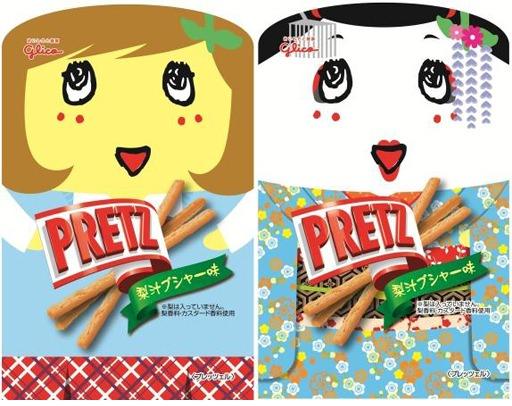↑ プリッツ<梨汁ブシャー味>女子高生コスプレ(左)と舞子コスプレ(右)