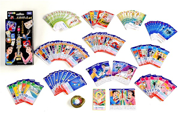 ↑ 「オトナの人生ゲームカード」全容