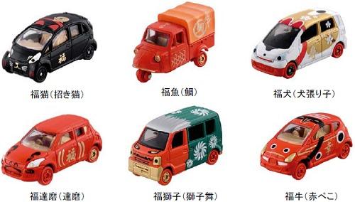 ↑ 全部で6種類。開けてみるまでどの車種かは分からない