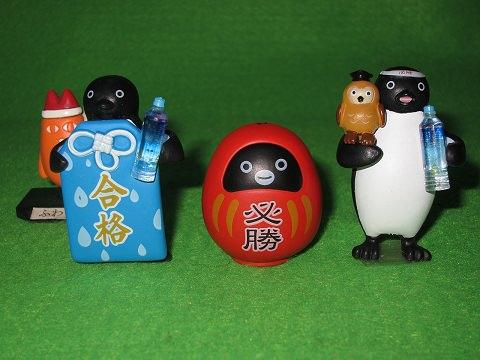 合格祈願 落ちないペンギンマグネット(オレンジ色・赤耳付きの物体は画像識別用のアイコン的フィギュアで、今件には付属しない。以下同)