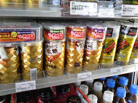 ↑ 缶コーヒーのキャンペーンではよくあるオマケつきのスタイル