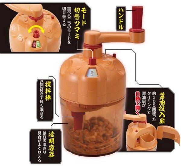 ↑ 食の極み『魯山人納豆鉢』と各パーツの名前