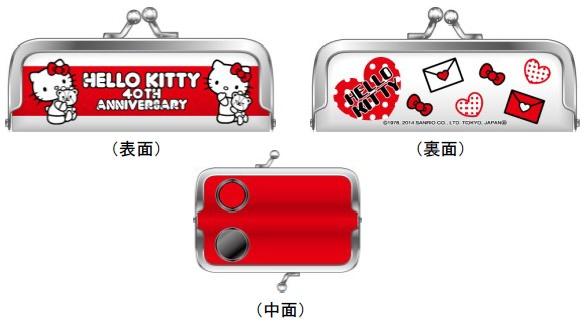 ↑ ハローキティ 40TH 印かんケース(朱肉付き)
