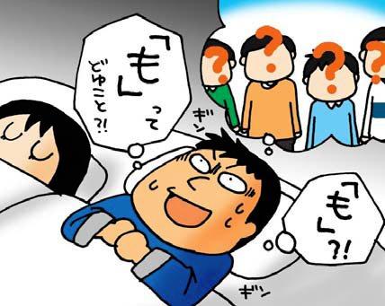 ↑ パパ大賞には「「パパも好き!」 その「も」が気になり 眠れない」のイメージイラスト